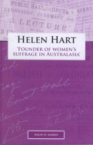 Helen Hart publication